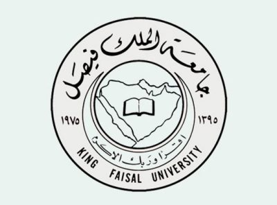 جامعة الملك فيصل تحدد مواعيد فتح القبول في 53 برنامجاً للدراسات العليا