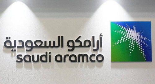 أرامكو توقع اتفاقا لمشروع تكرير وبتروكيماويات مع الصين بقيمة 10 مليارات دولار