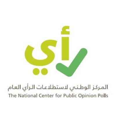 استطلاع آراء المواطنين حول مساجد الطرق وخدماتها