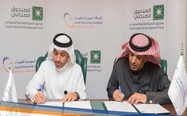الصندوق الصناعي يوقع اتفاقية تعاون مع الشركة السعودية للكهرباء لدعم المحتوى المحلي