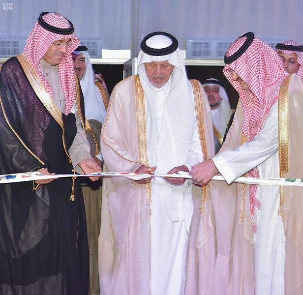 الأمير خالد الفيصل يرعى إطلاق فعاليات معرض جدة الدولي للكتاب بمشاركة 400 دار نشر من 40 دولة حول العالم