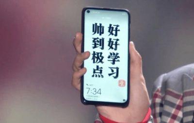 ابل تخطط لإطلاق هاتف iPhone يدعم شبكات 5G بتصميم ثقب في الشاشة