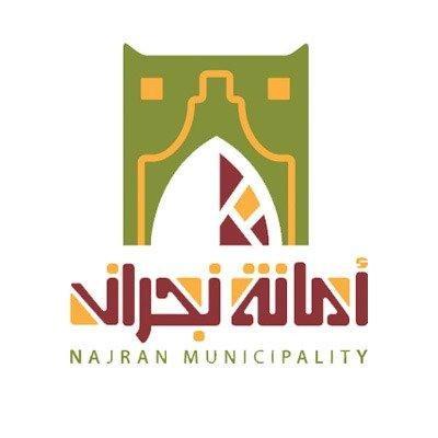 أمانة نجران تنجز 28% من تأهيل وتطوير شوارع حي الصفا