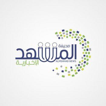 أخطار تواجه المرأة السعودية العاملة في بيئة العمل المختلط