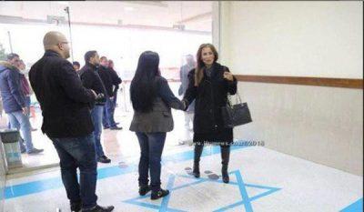 إسرائيل تحتج لدى الأردن بعد أن وطأت المتحدثة باسم الحكومة العلم الإسرائيلي