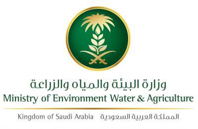 وزارة البيئة والمياه والزراعة تعلن عن 100 وظيفة إدارية وفنية للرجال والنساء
