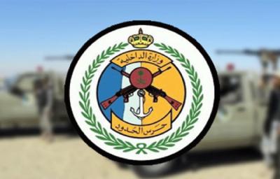 فتح باب القبول والتسجيل على الوظائف العسكرية للمديرية العامة لحرس الحدود (رجال) على رتبة (جندي)