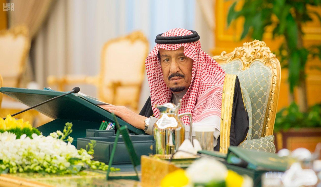 خادم الحرمين الشريفين يرأس جلسة مجلس الوزراء