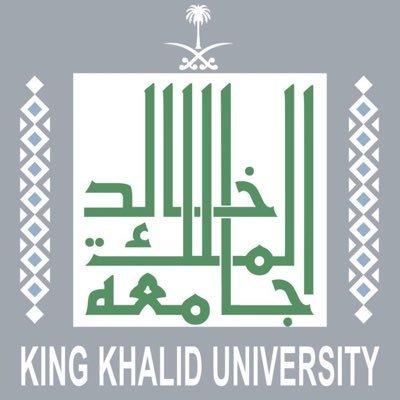 جامعة الملك خالد: الإعلان عن #وظائف الإعادة الشاغرة