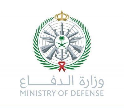 المملكة تعلن انضمامها للتحالف الدولي لأمن وحماية الملاحة البحرية وضمان سلامة الممرات البحرية