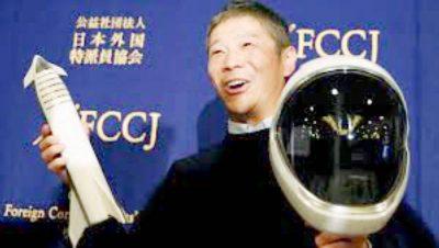 تغريدة ملياردير ياباني الأكثر «ريتويت» في التاريخ