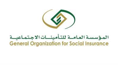 التأمينات الاجتماعية: بإمكان المرأة المشتركة صرف مستحقاتها دون اللجوء لطلب مساعدة الغير
