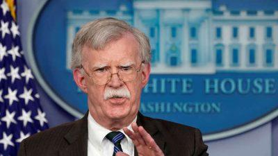 مصدر: البيت الأبيض طلب من البنتاجون وضع خيارات لضرب إيران