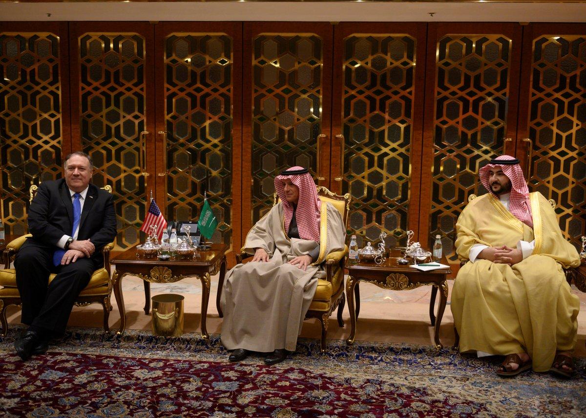 وزير الخارجية الأمريكي يصل الرياض ويجري محادثات رسمية مع وزير الدولة للشؤون الخارجية