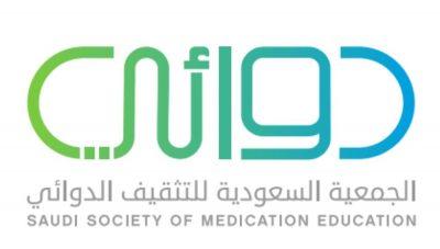 26 مليون ظهور إلكتروني ضمن الحملة الوطنية للتوعية بأدوية الأطفال