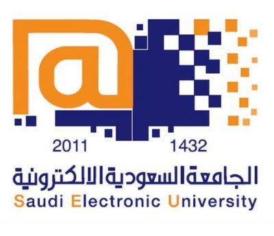 الجامعة الإلكترونية تعلن موعد التقديم على برامج الماجستير في منتصف جمادى الأولى