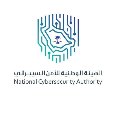 200 مستفيد من الدفعة الأولى لمبادرة الهيئة الوطنية للأمن السيبراني لتدريب طلبة الجامعات وموظفي الجهات الحكومية