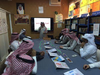 مكتب تعليم حبونا يطلق مبادرة توطين التدريب في مدارس البنين