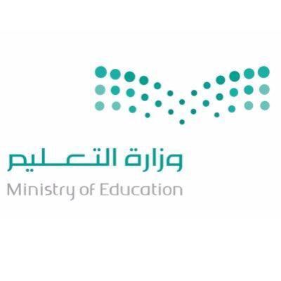 دخول لائحة الوظائف التعليمية حيّز التنفيذ يوم الأربعاء 1 يوليو