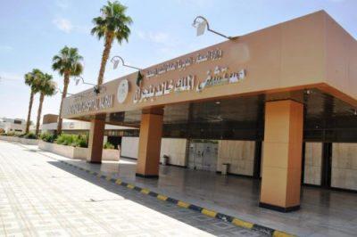 استئصال ورم سرطاني من ثدي سيدة استئصال ورم سرطاني من ثدي سيدة بمستشفى الملك خالد في نجران