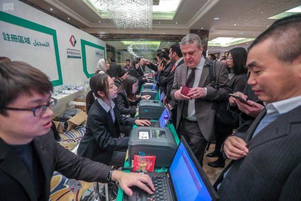 منتدى الاستثمار السعودي الصيني يُتوَّج بـ 35 اتفاقية و 4 تراخيص لشركات صينية