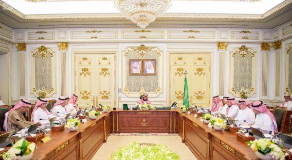 سمو ولي العهد يرأس الاجتماع الثاني لمجلس إدارة الهيئة الملكية لمدينة مكة المكرمة والمشاعر المقدسة