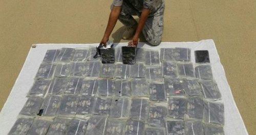 حرس الحدود يعلن إحباط محاولات تهريب (1202) كجم من مادة الحشيش المخدر خلال شهر جمادى الأول