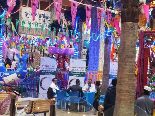 صحة نجران تنظم يوم توعوي عن الزواج الصحي