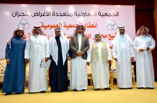 مجلس ادارة جديد للجمعية التعاونية بنجران