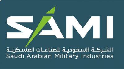 الشركة السعودية للصناعات العسكرية تتعاون مع