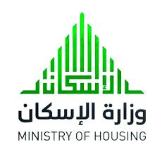 وزير الإسكان يطلق خدمة