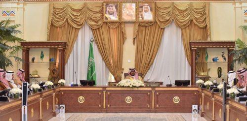 أمير منطقة نجران بالنيابة يرأس الاجتماع الأول للمحافظين