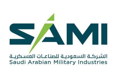 وظائف هندسية لحديثي التخرج ب«الصناعات العسكرية»