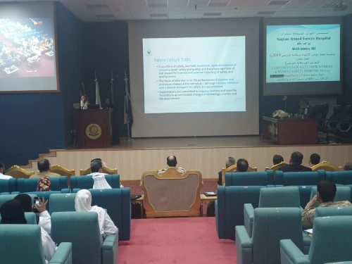 مستشفى القوات المسلحة بنجران يعقد مؤتمر الجودة وسلامة المرضى 2019