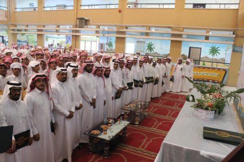 ثمن دور المدرسة فيما تحقق خلال العام الحالي : آل دغمان يشهد ختام أنشطة ثانوية الفارابي