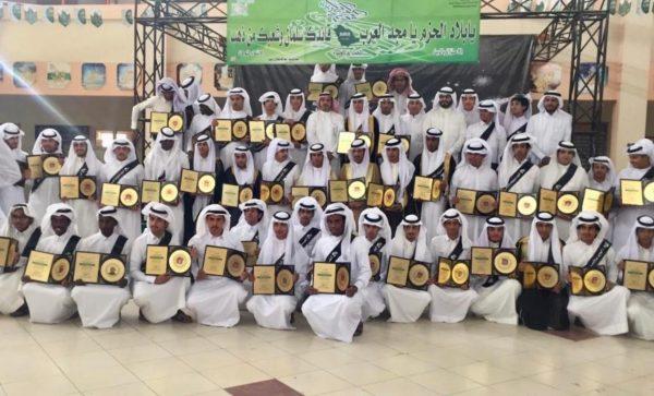 ثانوية عبدالله بن عمر بنجران تودع طلابها الخريجين