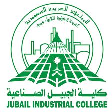 #وظائف شاغرة في كلية الجبيل الصناعية