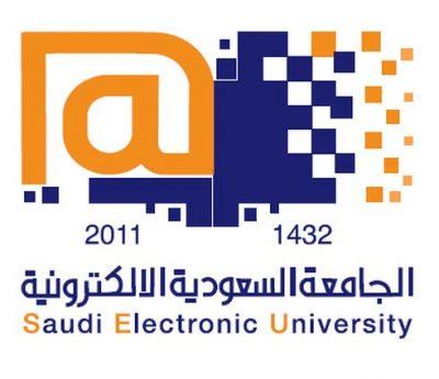 الجامعة السعودية الإلكترونية تفتتح فرعها في نجران