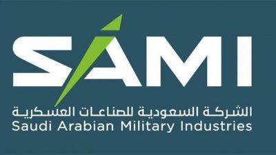 الشركة السعودية للصناعات العسكرية تستحوذ على شركة المعدات المكملة للطائرات المحدودة