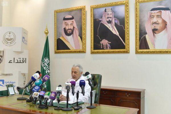 سمو الأمير خالد الفيصل: توجيهات القيادة تؤكد دائماً على بذل قصارى الجهد لخدمة ضيوف الرحمن