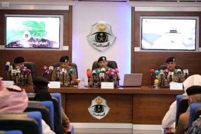 قادة قوات أمن الحج يستعرضون الخطط الأمنية والمرورية والتنظيمية لموسم حج هذا العام
