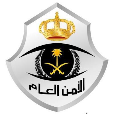 المتحدث الإعلامي لشرطة منطقة نجران: القبض على مواطن يقوم بإنتاج ونشر مواد إعلامية تخالف التعاليم الدينية وضبط بحوزته عملات مزيفة وأسلحة غير مرخصة