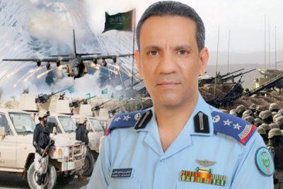 قوات التحالف المشتركة تعترض وتسقط طائرات بدون طيار