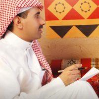 حسين عقيل - نجران