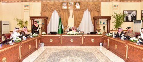 سمو أمير نجران يرأس اجتماع اللجنة التنفيذية للمنطقة