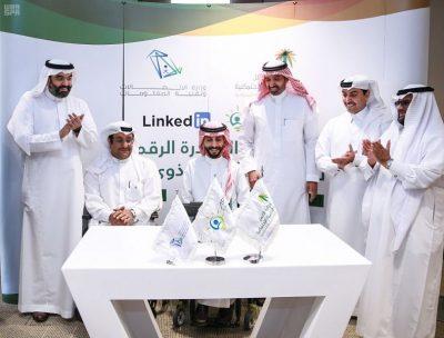 وزيرا الاتصالات والتنمية الاجتماعية يدشنان المبادرة الرقمية لتمكين الأشخاص ذوي الإعاقة