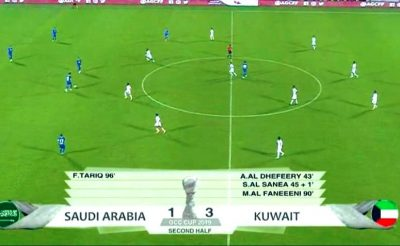 المنتخب الكويتي يهزم الأخضر بثلاثية ويتصدر المجموعة
