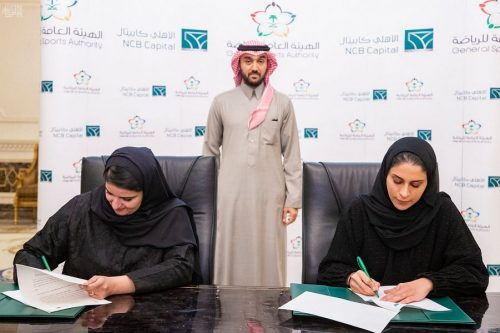 هيئة الرياضة توقع مذكرة تفاهم مع الأهلي كابيتال لدراسة أفضل الفرص الاستثمارية وفق رؤية المملكة 2030