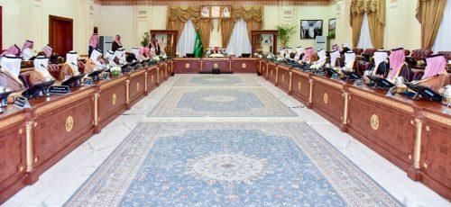 سمو أمير نجران يرأس جلسة مجلس المنطقة