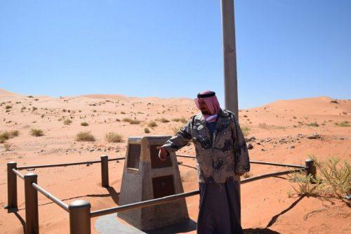 سمو أمير نجران يقف على مشروع الطريق الحدودي بالربع الخالي